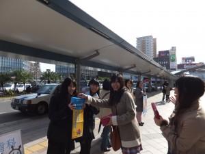 第34回ユニセフ ハンド・イン・ハンド募金in鹿児島中央駅