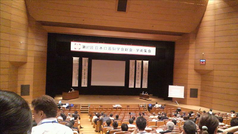 第37回日本口蓋裂学会学術集会に参加しました