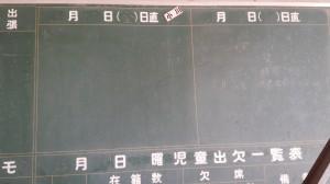 DSC_0666